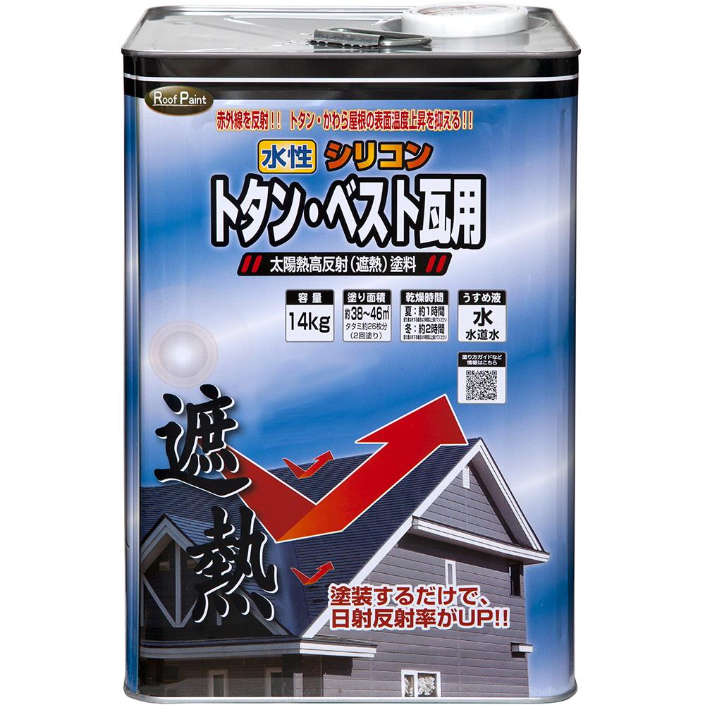 ニッペホームプロダクツ 水性シリコントタン・ベスト瓦用遮熱塗料 コーヒーブラウン 14kg