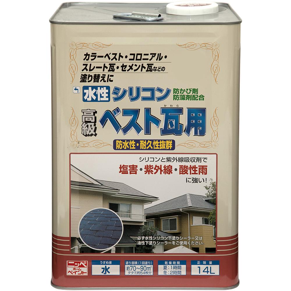ニッペホームプロダクツ 水性シリコンベスト瓦用 銀黒 14L