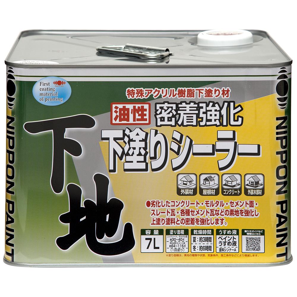 ニッペホームプロダクツ 油性密着強化下塗りシーラー 黄褐色 7L