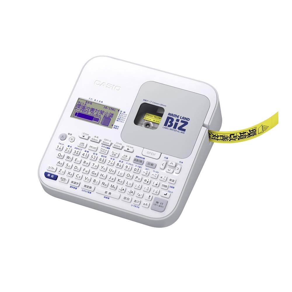カシオ計算機 ネームランド KL-M50 カシオ ネームランド 本体  ホワイト