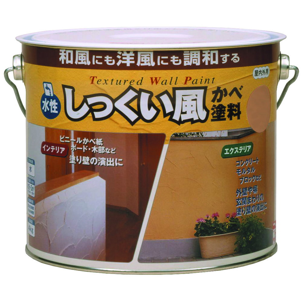 ニッペホームプロダクツ 水性しっくい風かべ塗料 アートレッド 4kg