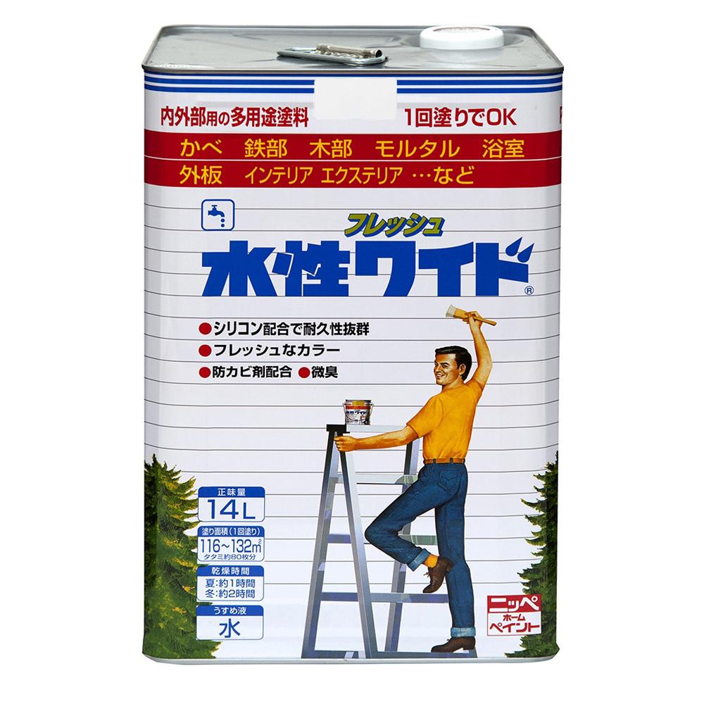 ニッペホームプロダクツ 水性フレッシュワイド 14L  クリーム【ラッキーシール対応】
