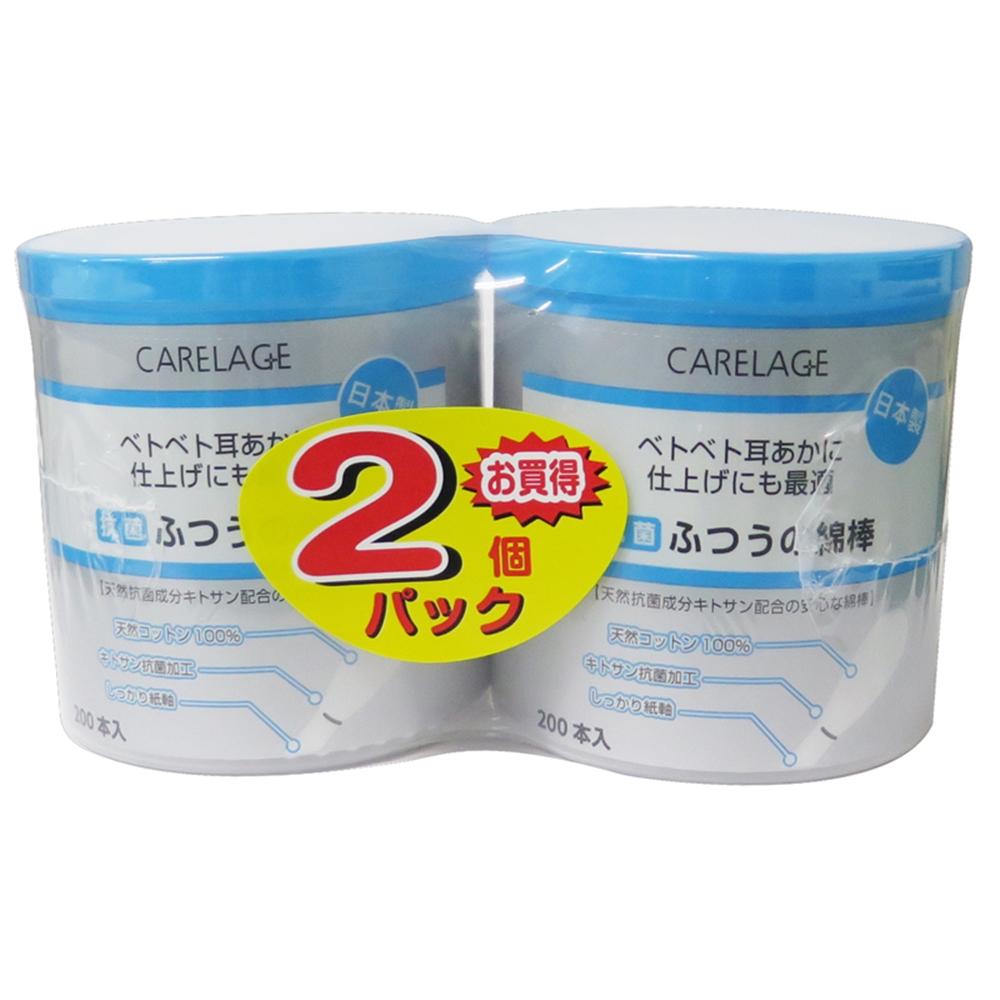 安心 安全の日本製抗菌綿棒です 上質 アドグッド バーゲンセール ケアレージュ 抗菌ふつうの綿棒 200本×2個組
