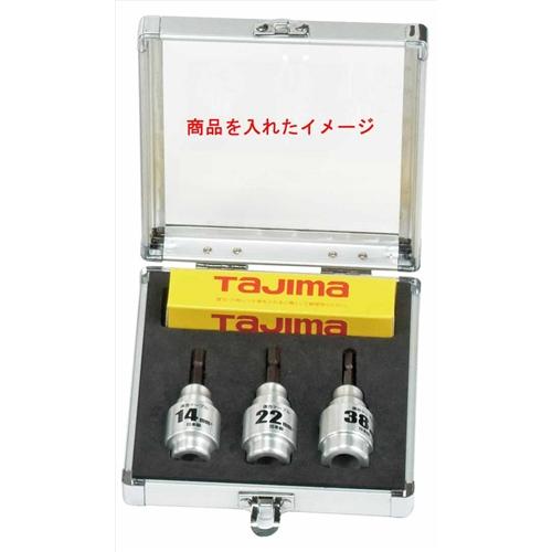 タジマ ムキソケ 14 22 38セット DK-MS3SSET