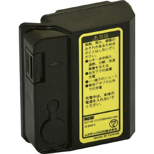 ムラテックKDS KDS リチウムイオン充電池LTB1【ラッキーシール対応】