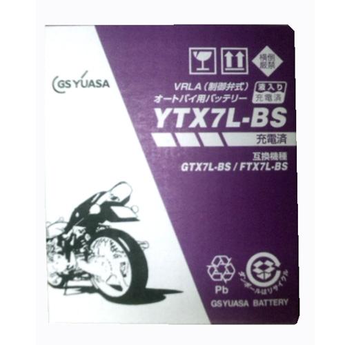 ジーエス・ユアサバッテリー バイク用バッテリー YTX7L-BS-GY-C
