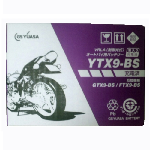 【60%OFF】 ジーエス・ユアサバッテリー バイク用バッテリー YTX9-BS-GY-C【ラッキーシール対応】, Cielo Blu ONLINE STORE:da95506e --- supercanaltv.zonalivresh.dominiotemporario.com