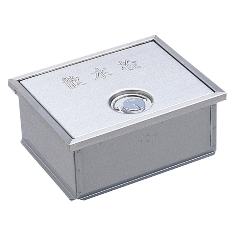 (株)三栄水栓 SANEI 【カギ付散水栓ボックス】 床面用 ヘアライン仕上げ R81-6