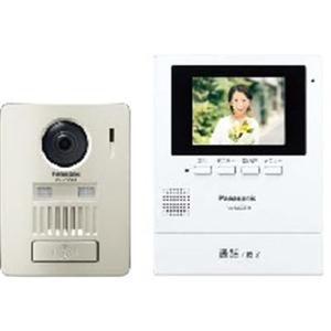 Panasonic(パナソニック) ワイヤレスドアホンVL-SGZ30