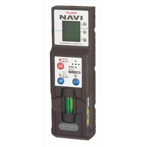 タジマ グリーンレーザーレシーバーNAVI RCV-GNAVI