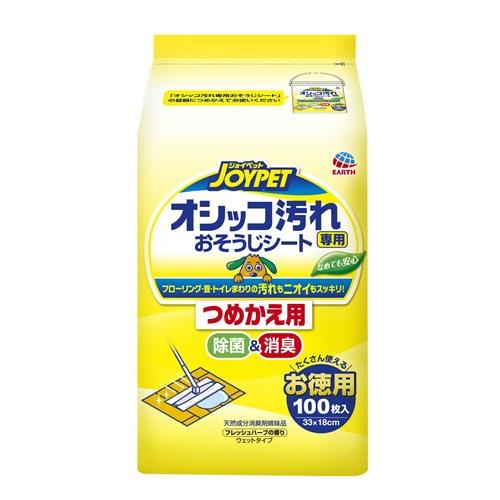商品 供え トイレまわりの汚れもニオイもスッキリ アース ペット 詰替 オシッコ汚れ専用おそうじシート 100枚