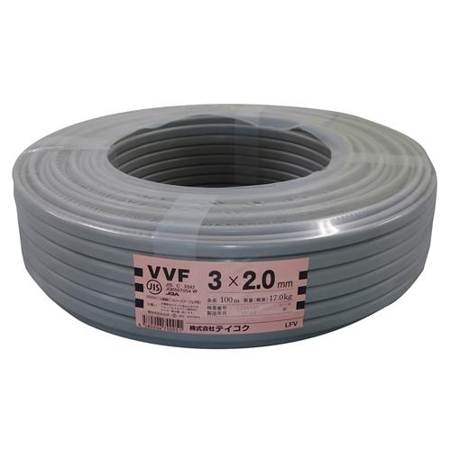 テイコク VVFケーブル 2.0×3芯 100m
