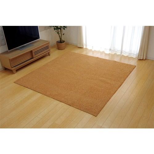 イケヒココーポレーション ラグ カーペット 3畳 洗える タフト風 『ノベル』 オレンジ 約200×250cm 裏:すべりにくい加工 (ホットカーペット対応)