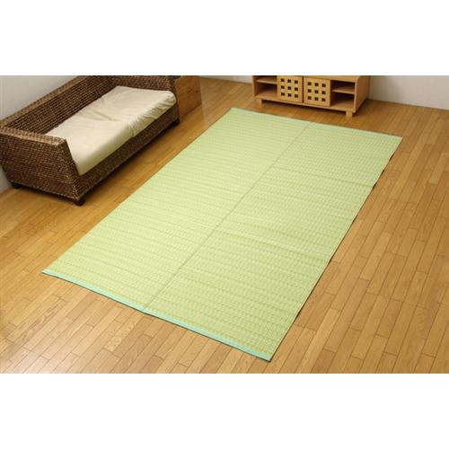 イケヒココーポレーション 【受注生産品】洗える PPカーペット 『バルカン』 グリーン 本間6畳(286×382cm)