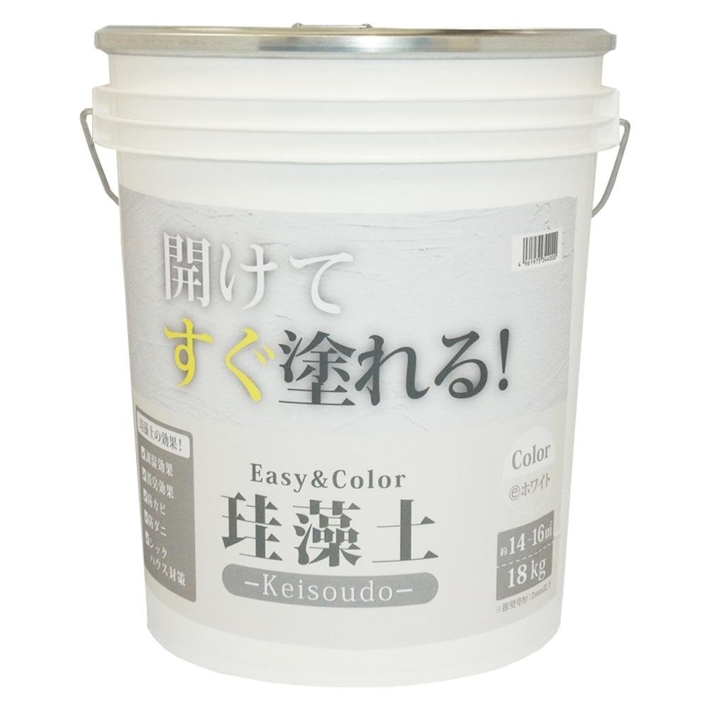 ワンウィル Easy&Color珪藻土 18kg ホワイト 3793060013