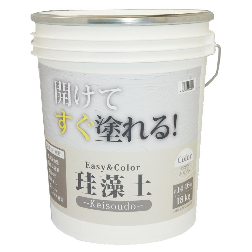ワンウィル Easy&Color珪藻土 18kg オフホワイト 3793060014