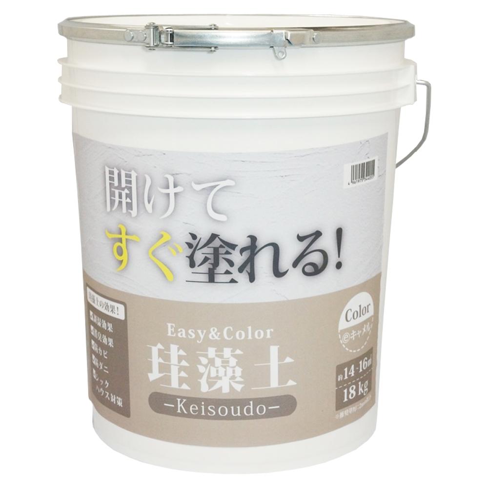 ワンウィル Easy&Color珪藻土 18kg キャメル 3793060018