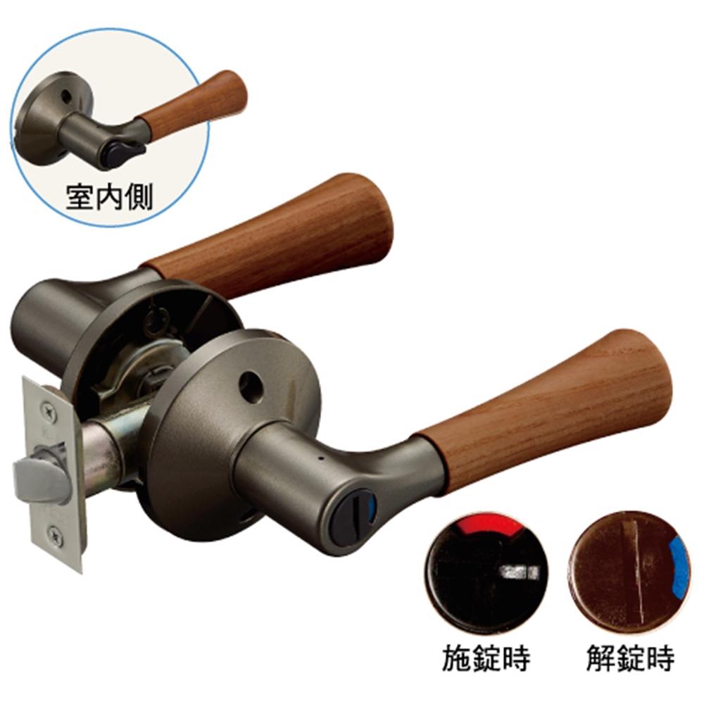 マツ六 リフォームレバー錠 木製トイレ用 アンバー