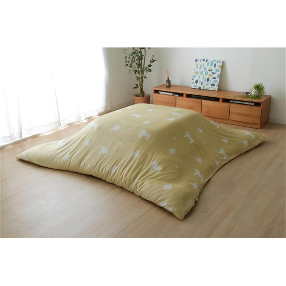 イケヒココーポレーション こたつ布団 カバー 洗える 長方形 ファスナータイプ 北欧調 イエロー 約195×245cm 「ホース カバー」