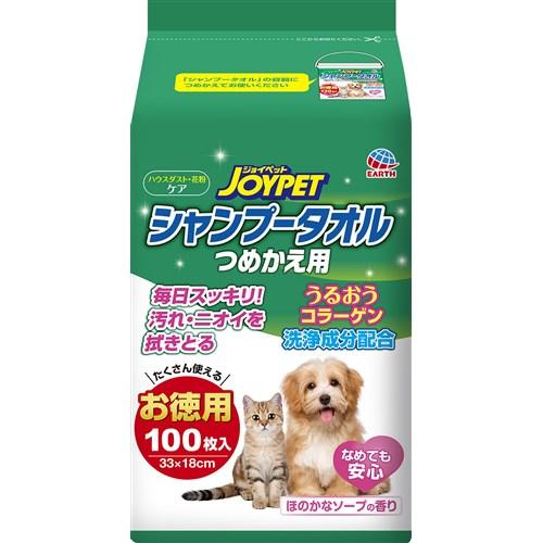 毎日スッキリ 汚れニオイをふき取る アース ペット 人気 おすすめ ペット用 詰替100枚 シャンプータオル 流行