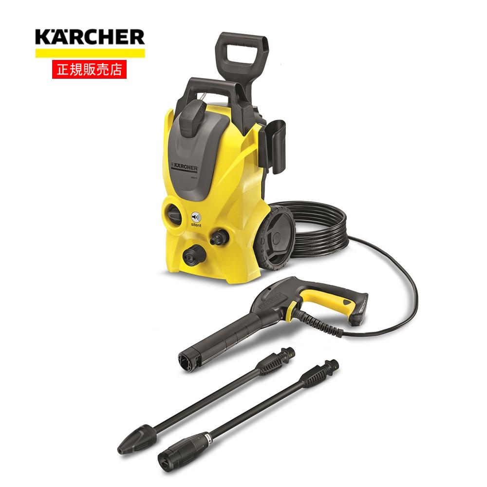 静音!3年保証!戸建でも集合住宅でも静かに使える! ≪あす楽対応≫ (東日本専用 50Hz)ケルヒャー(Karcher) 高圧洗浄機 K3サイレント 50Hz 1.601-446.0