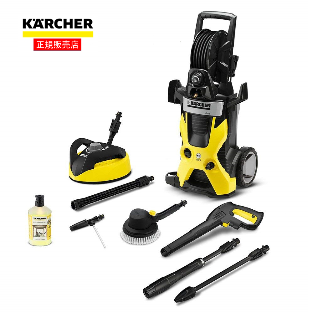 ≪あす楽対応≫ケルヒャー KARCHER 高圧洗浄機 K カーホームキット 推奨 50Hz 買取 5 サイレント