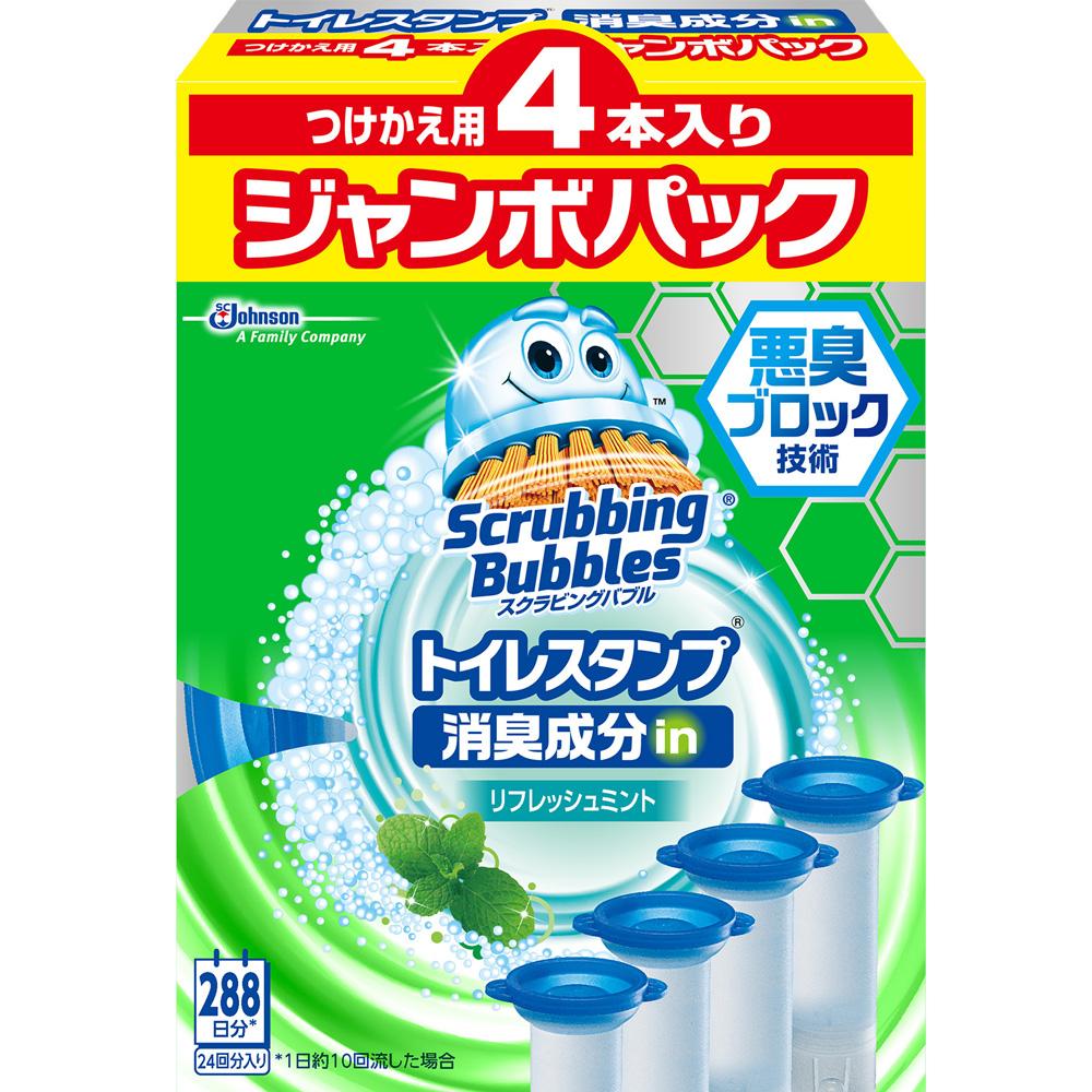 トイレにスタンプするたびに便器全体に洗浄防汚効果がいきわたる!リフレッシュミントの香り。 ジョンソン スクラビングバブル トイレスタンプ消臭成分inリフレッシュミント 38gx4個付替えジャンボパック