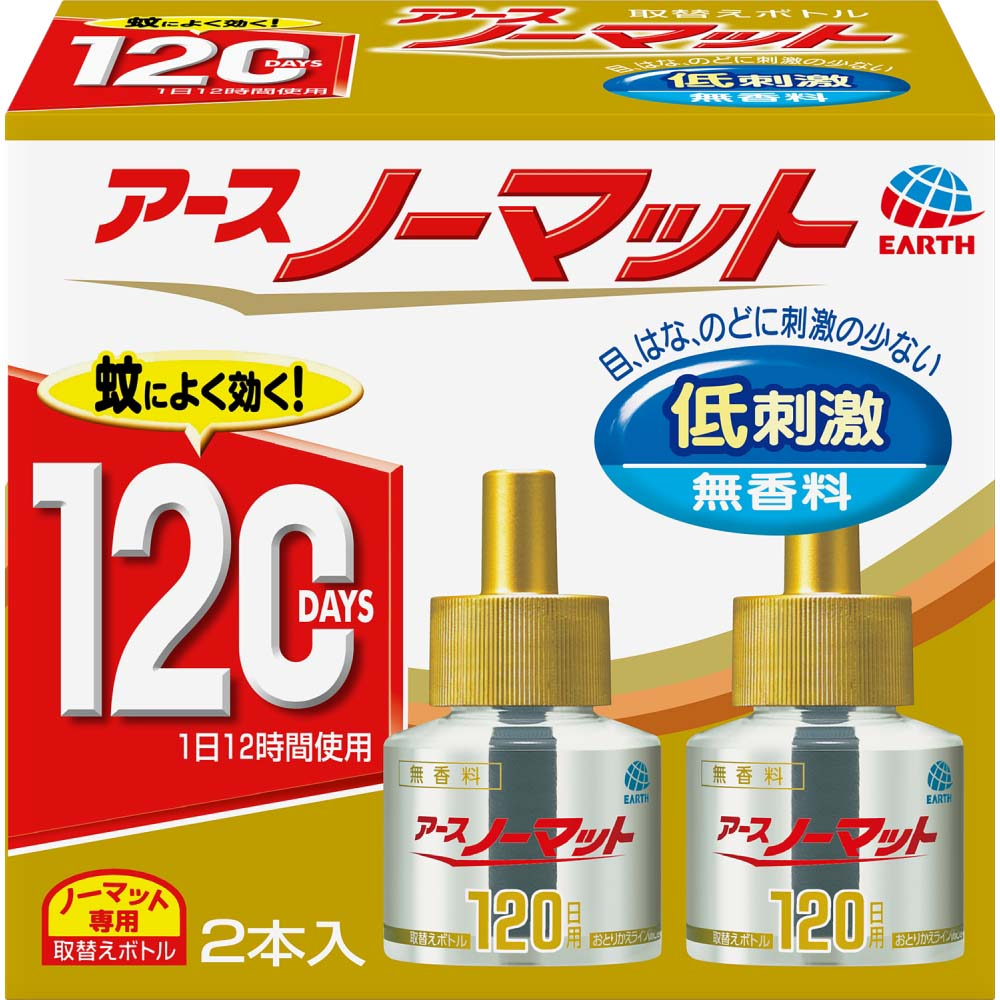 種類豊富なアースノーマット専用取替えボトルで 驚きの価格が実現 お客様のニーズにお応えします アース製薬 公式ショップ アースノーマット替え120日無香料2P幅89×高さ85×奥47mm