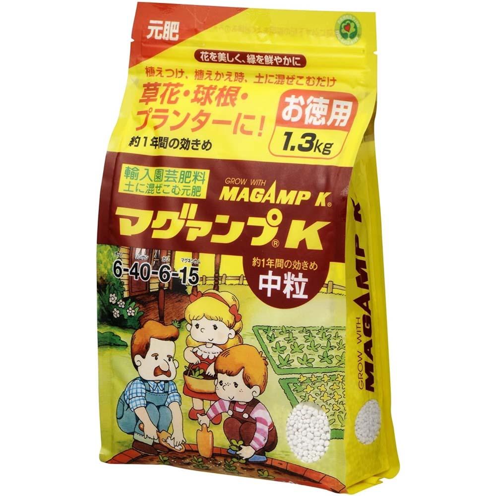 土に混ぜこむだけで簡単です。草花、球根の植えつけ、約1年間効きます。 ≪あす楽対応≫ハイポネックス マグァンプK 中粒 1.3kg