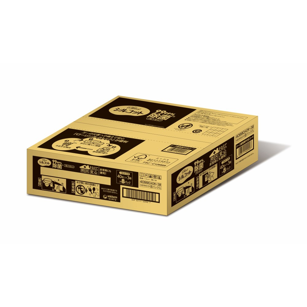 アルコールタイプ 99.99除菌 防災 備蓄 非常時にも 詰替 チャーム シルコット ≪あす楽対応≫ユニ デポー 40枚入×3P×8個入り約高さ115mm×幅360mm×奥行325mm 全店販売中 ウェットティッシュ 99.99%除菌
