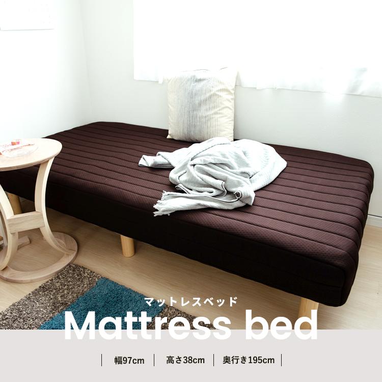 コイル数278個 しっかりとした寝心地で睡眠をサポート ≪あす楽対応≫コーナン オリジナル 足付マットレスベッド 格安 SK18-9932 ベッド 簡易ベッド シングルベッド コンパクト 脚付き 40%OFFの激安セール ベット シングル