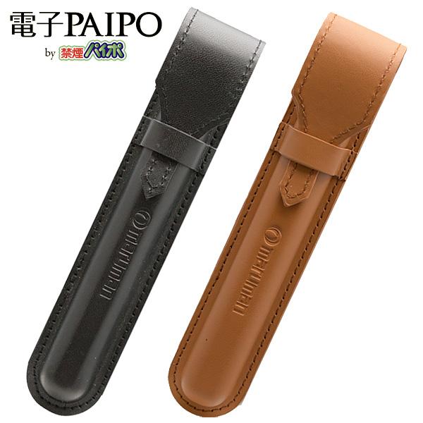 マルマン 電子 パイポ 禁煙 電子タバコ 電子たばこ 電子パイポ専用 ケース メール便 電子パイポ 全2種 ブラック 電子PAIPO 好評 セール特価 キャメル 専用ケース