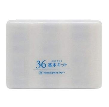 ホメオパシージャパンレメディー 新36基本キット