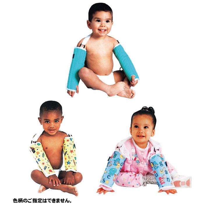ペディラップ(腕用) Lサイズ(3歳以上) 204 28cm 乳幼児用 腕固定用抑制帯 オートクレーブ滅菌可能 ※色柄の指定はできません【05P05Dec15】