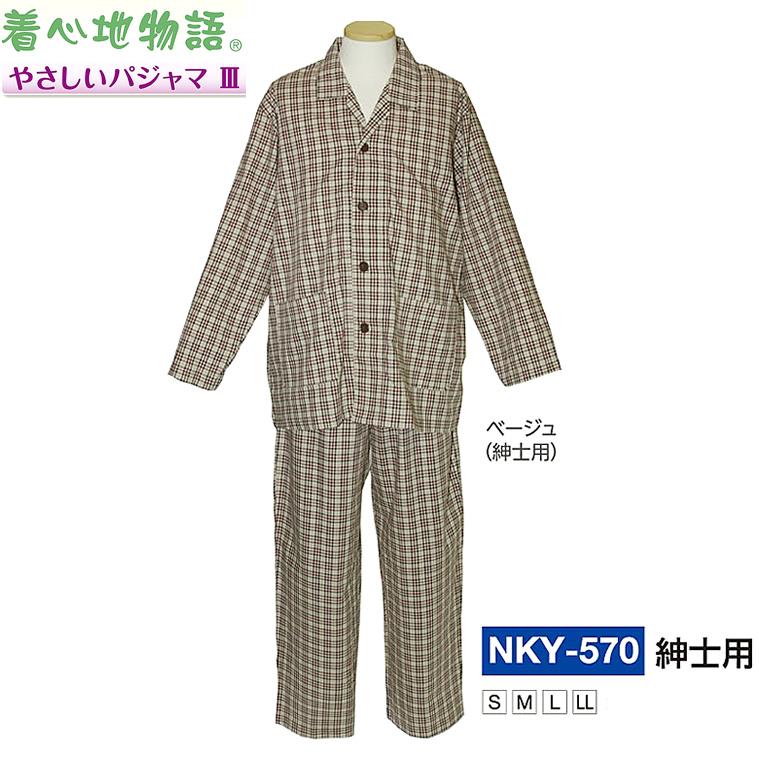 日本エンゼル やさしいパジャマ3 紳士用 チェック 綿100% メンズ 男性用 ギフト プレゼントに やさしい肌触り 工夫がいっぱいです。【05P05Dec15】