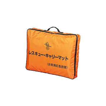 レスキュー・キャリーマット  6055  01-6437-01【05P05Dec15】
