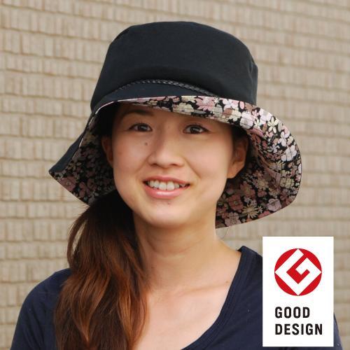 アボネット+ジャリ(abonet + JARI) ハットフラワー 保護帽子 フリーサイズ / 2081 オールシーズン ※メーカーからの直送品の為代引不可