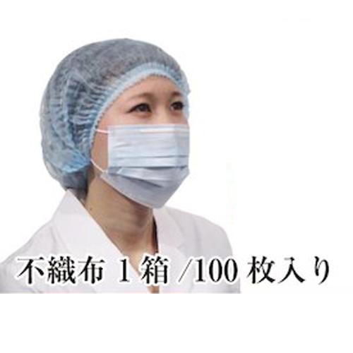 100枚入り 不織布 使い捨て ヘアキャップ 医療など 帽子 スリムキャップ 23インチ ホワイト セットアップ 安い 薄手 FR-5007 ブルー ディスポ 経済的 FR-5005 在庫あり FR-5006 ファーストレイト社