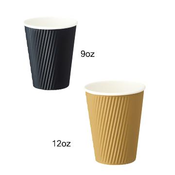 お徳用 断熱紙カップ リップルカップ 9oz 1500個 or 12oz 1200個 ベージュ ブラック 紙コップ FR-5310-5313