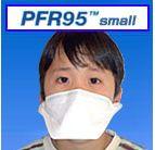新型ウィルス対策!キンバリークラークPFR95スモールサイズ(約22×8.5cm):50枚入×6箱(子ども・女性用N95基準対応レスピレーター)
