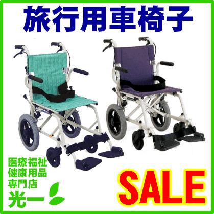 カワムラサイクル 簡易車いす 旅行用車椅子 旅ぐるまKA6 *非課税※メーカーからの直送の為宅配便限定でのお届け(代引・同梱不可)【05P05Dec15】