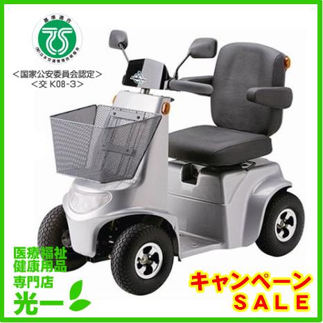 ★カワムラサイクル 電動カート(電動車いす)ロマンスプラチナネオKE45