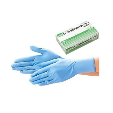 【業務用】二トリル極薄手袋 パウダーフリー 100枚X20箱【食品衛生法適合】【使い捨て手袋】【グローブ】【ニトリル手袋】【指先すべり止め加工】