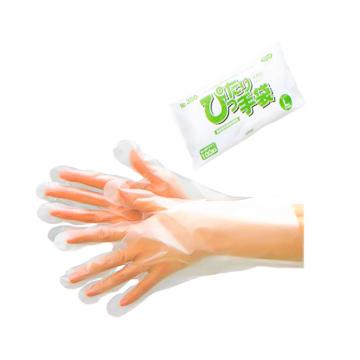 【業務用】ぴったり手袋 外エンボス 袋入 半透明 100枚X50袋【食品衛生法適合】【使い捨て手袋】【グローブ】【ポリエチレン手袋】