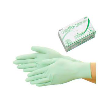 【業務用】ニトリルグリーン グリーン パウダーフリー 100枚X30箱【食品衛生法適合】【使い捨て手袋】【グローブ】【ニトリル手袋】【指先すべり止め加工】