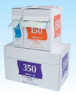 ステリーフ AC-EO両用・滅菌ロールバック50mm×200m(SL-050)1ケース(4箱入)≪検索用≫【05P05Dec15】
