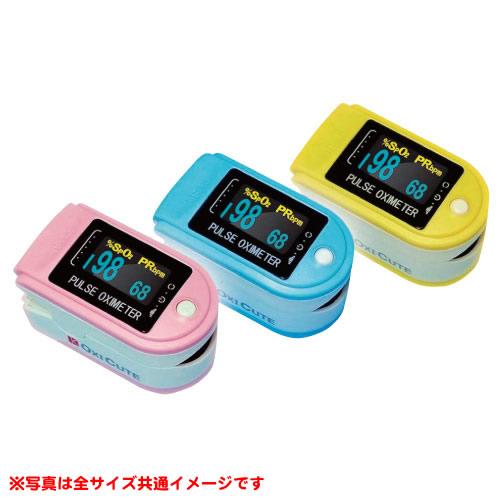 パルスオキシメーター オキシキュート ●品番:KOM750D-B ●カラー:ブルー 血中酸素濃度計 血中酸素飽和度