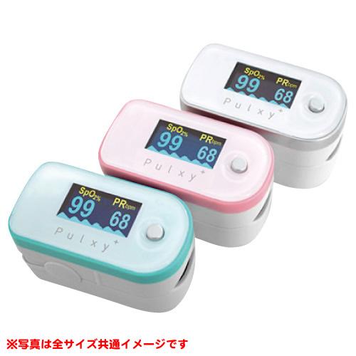パルスオキシメーター パルキシープラス ●品番:EC100D ●カラー:ピンク 血中酸素飽和度 血中酸素濃度計【05P05Dec15】