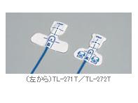 TL-272T ディスポ オキシプローブ 小児用80cm(1箱に5個入り)≪検索用≫【05P05Dec15】