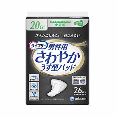 【ケース販売】ユニチャーム ライフリ-さわやかパッド 男性用 中量用 18枚×24パック入 軽い失禁 尿もれ